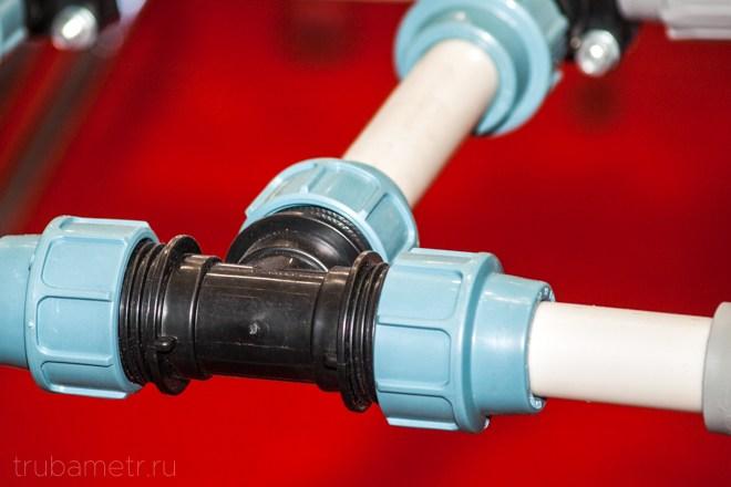 соединение пластиковых водопроводных труб